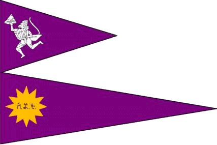 Ajaigarh (Princely State) flag