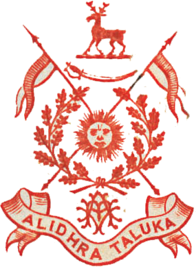 Alidhra Coat of Arms