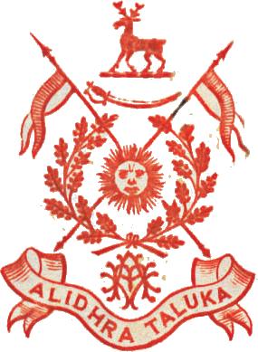 Alidhra (Princely State) Logo