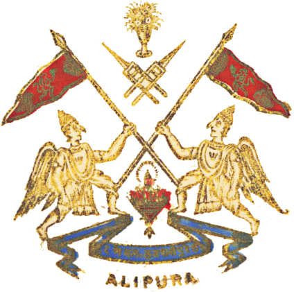 Alipura Coat of Arms