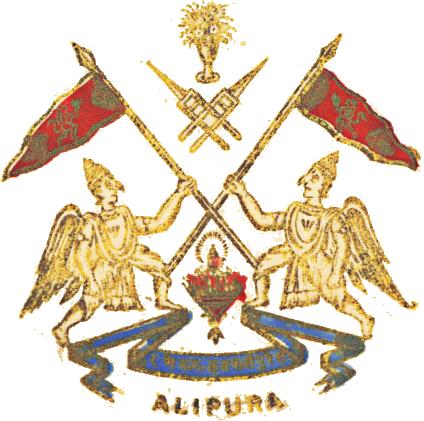 Alipura (Princely State) Logo