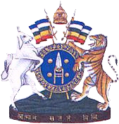 Alwar Coat of Arms
