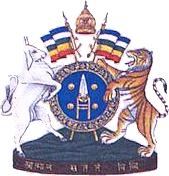 Alwar (Princely State) Logo