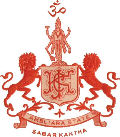 Ambliara (Princely State) Logo