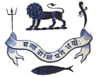 Anapur Coat of Arms