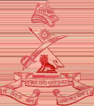 Athana (Thikana) Logo