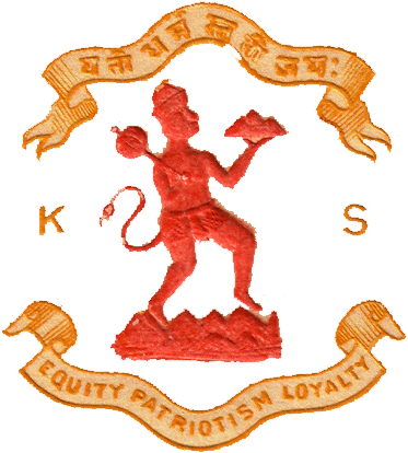 Awagarh Coat of Arms