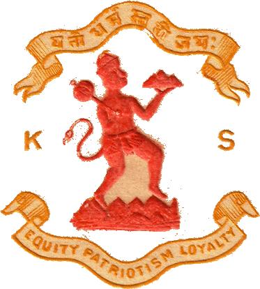 Awagarh (Jagir) Logo