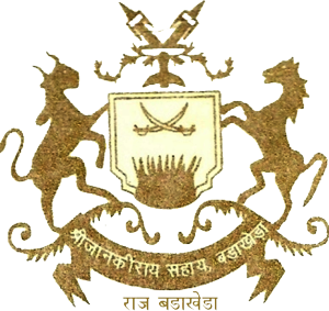 Bada Khera Coat of Arms