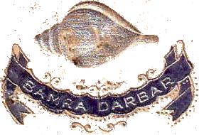 Bamra (Princely State) Logo