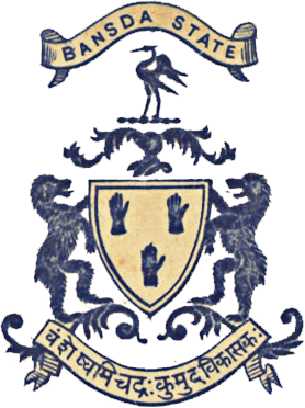 Bansda (Princely State) Logo