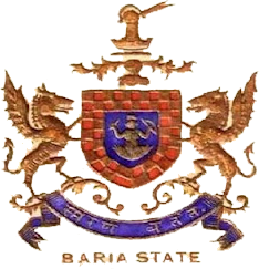 Baria Coat of Arms
