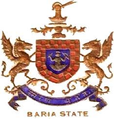 Baria (Princely State) Logo