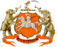 Baroda Coat of Arms