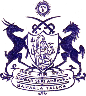 Barwala Coat of Arms