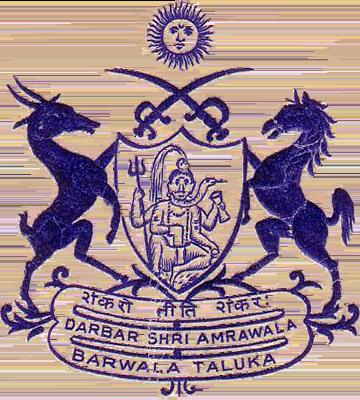 Barwala (Princely State) Logo