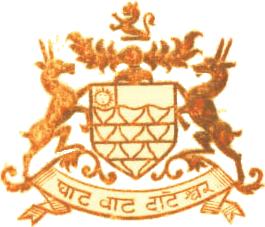 Barwani (Princely State) Logo