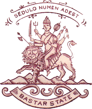 Bastar Coat of Arms