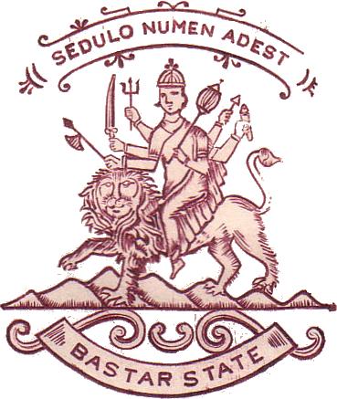 Bastar (Princely State) Logo