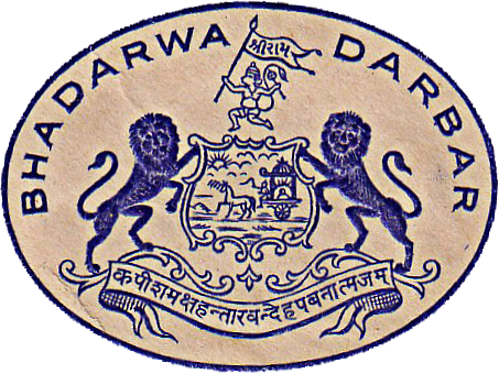 Bhadarwa (Princely State) Logo