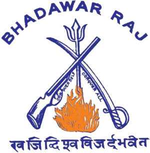 Bhadawar (Princely State) Logo