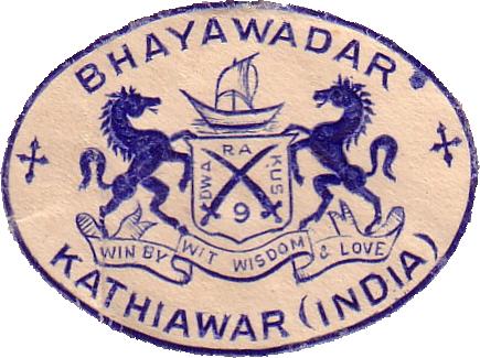 Bhayavadar Coat of Arms