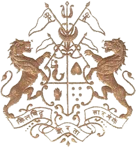 Bhukarka Coat of Arms