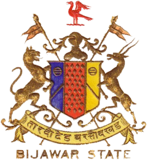 Bijawar Coat of Arms