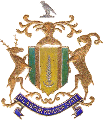 Bilaspur Coat of Arms