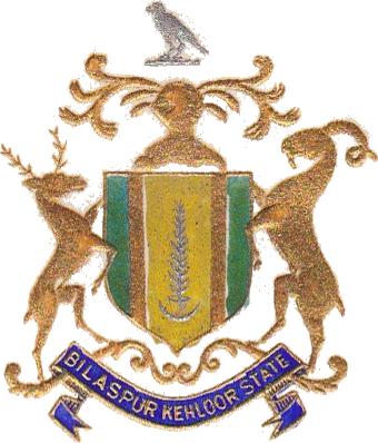 Bilaspur (Princely State) Logo