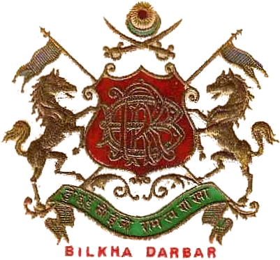 Bilkha Coat of Arms
