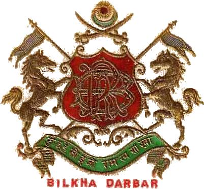 Bilkha (Princely State) Logo
