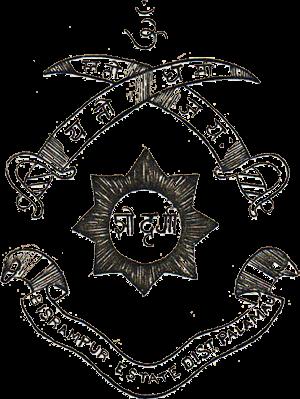 Bishrampur (Zamindari) Logo