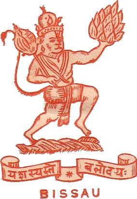 Bissau (Thikana) Logo