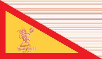 Bissau Flag
