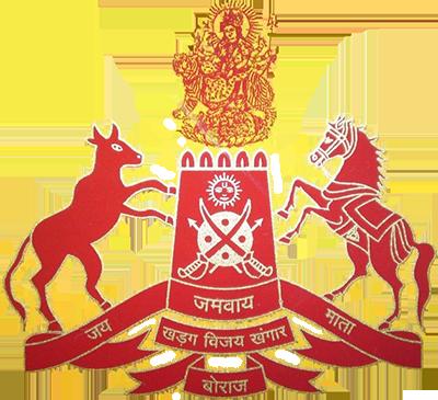 Boraj (Thikana) Logo