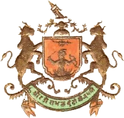 Bundi Coat of Arms