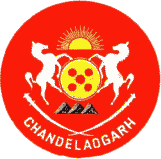 Chandelao Coat of Arms