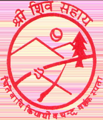 Chenani (Jagir) Logo