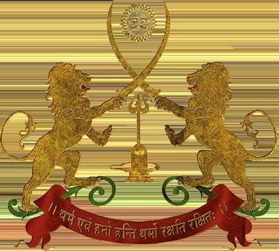 Dangarwa (Princely State) Logo