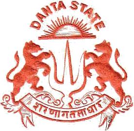 Danta (Princely State) Logo