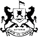 Dattawad Coat of Arms