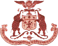 Dewas Senior Coat of Arms
