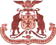 Dewas Senior (Princely State) Logo