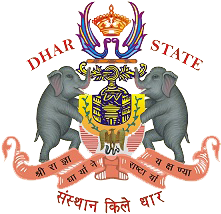 Dhar Coat of Arms