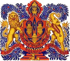 Dhrangadhra (Princely State) Logo