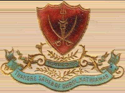 Dhrol (Princely State) Logo