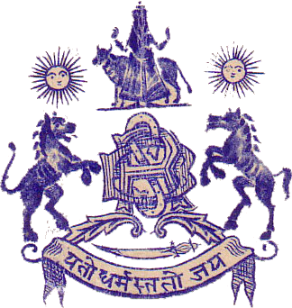 Dhula Coat of Arms