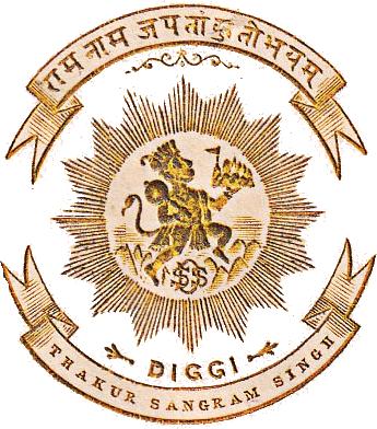 Diggi (Thikana) Logo