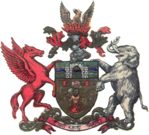Dumraon Coat of Arms